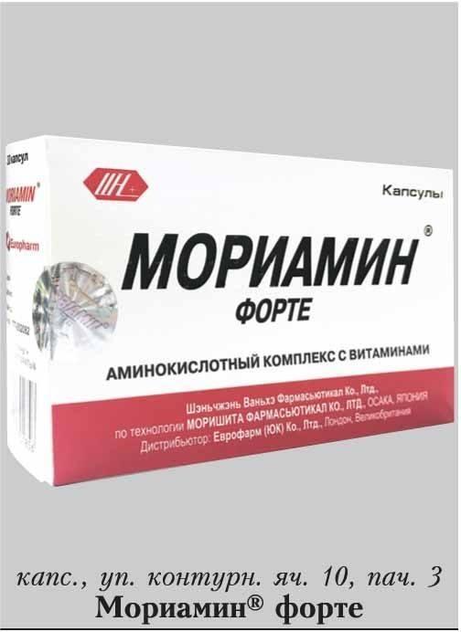 Антиоксикапс – инструкция по применению, показания, состав