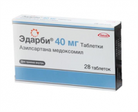 Таблетки 20 мг, 40 м и 80 мг эдарби (кло): инструкция, цена и отзывы