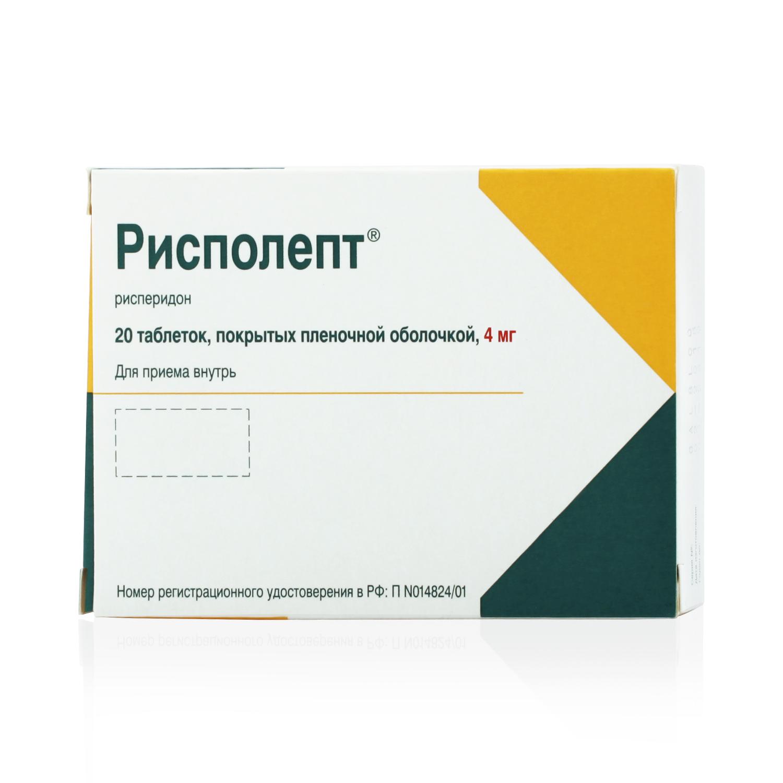 Отзывы о препарате фосфомицин