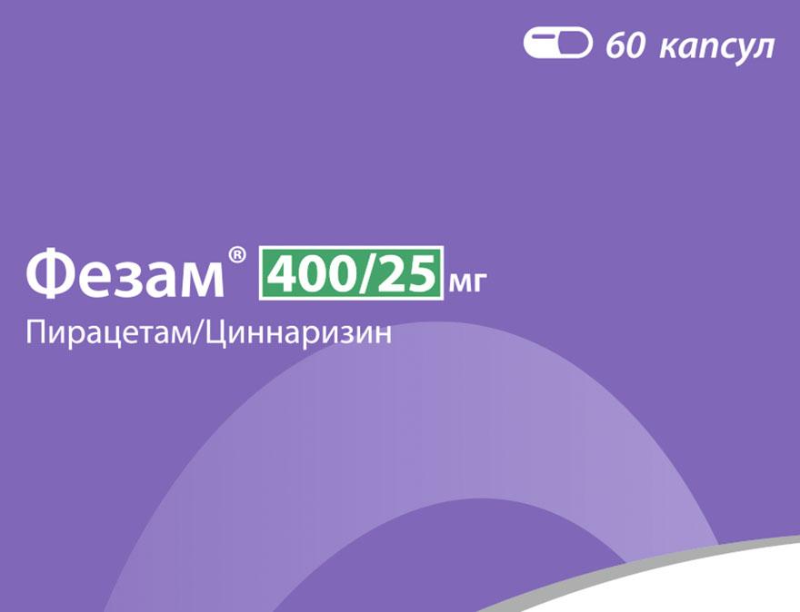 Фезам: инструкция по применению, аналоги и отзывы, цены в аптеках россии
