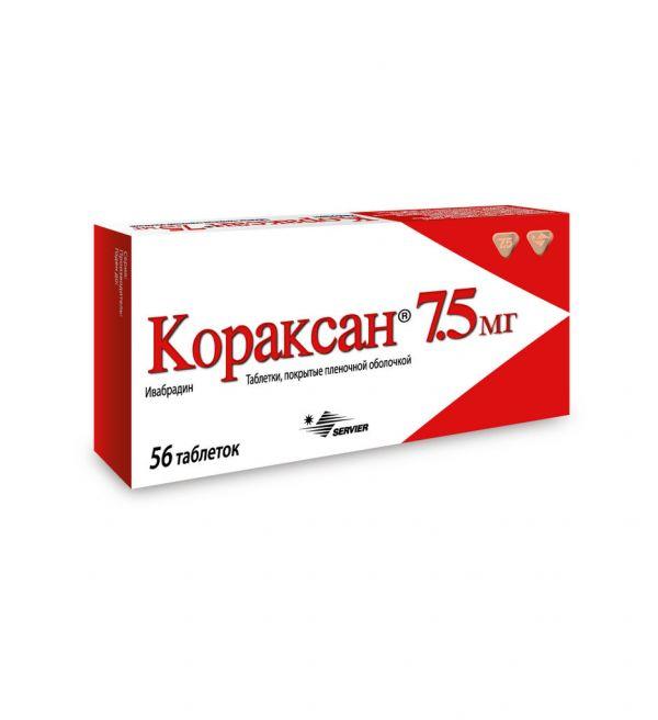 Таблетки 5 мг и 7,5 мг бравадин: инструкция по применению