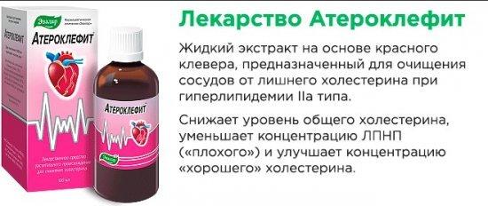 Омакор - гипотензивное средство на основе незаменимых кислот омега-3
