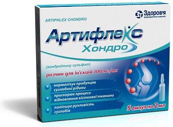 Артрон хондрекс: состав, показания, дозировка, побочные эффекты