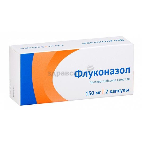 Флуконазол: инструкция по применению и для чего он нужен, цена, отзывы, аналоги