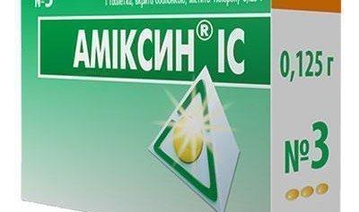 """Дешевые аналоги """"амиксина"""": обзор препаратов, сравнение составов, показания и отзывы"""
