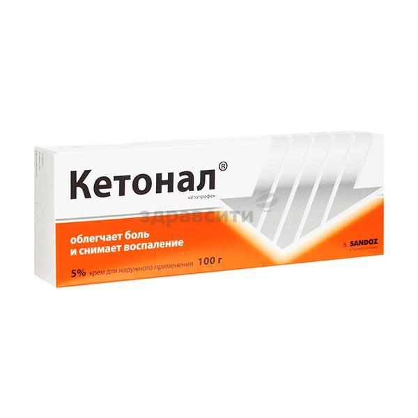 Инструкция по применению мази кетонал - состав, показания, побочные эффекты, аналоги и цена