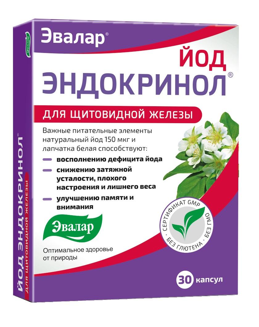 """Препарат """"олиджим"""" - описание и использование для профилактики сахарного диабета"""
