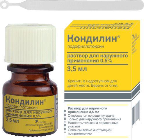 Кондилин - реальные отзывы принимавших, возможные побочные эффекты и аналоги