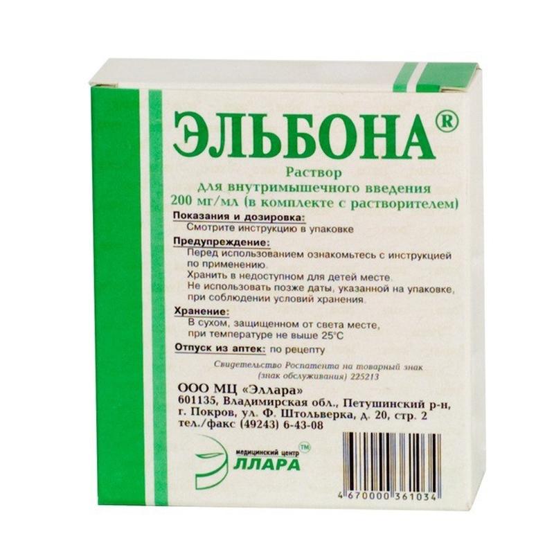 Инструкция к препарату эльбона: дозировка и побочные реакции
