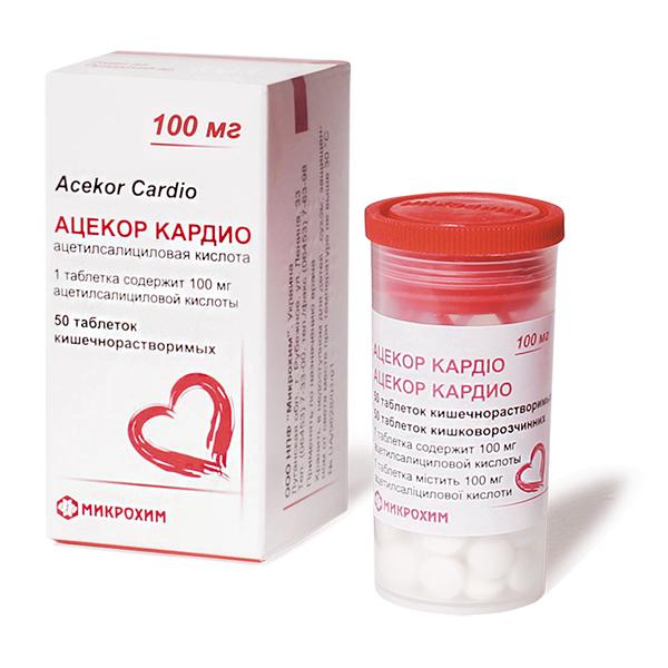 Ацекор кардио: инструкция по применению, цена, аналоги, отзывы