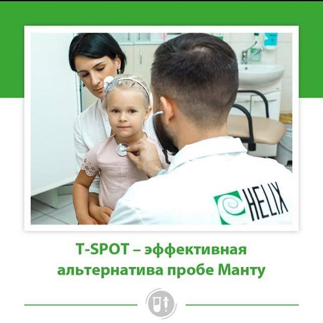 Противопоказания к манту. когда нельзя делать прививку