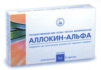 Аллокин-альфа: инструкция по применению, российские аналоги препарата, цена