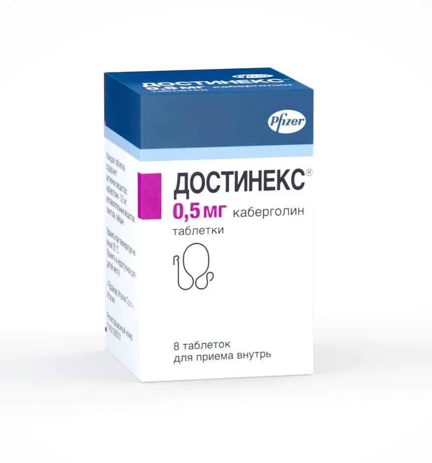 Достинекс: таблетки 0,5 мг