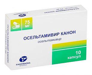 Номидес: инструкция по применению, аналоги и отзывы, цены в аптеках россии