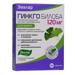 Настойка гинкго билоба: польза, применение, приготовление