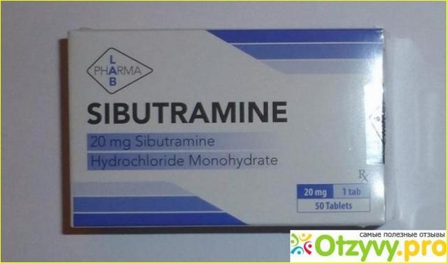 Редуксин: отзывы худеющих, цена в аптеках, инструкция, аналоги препарата