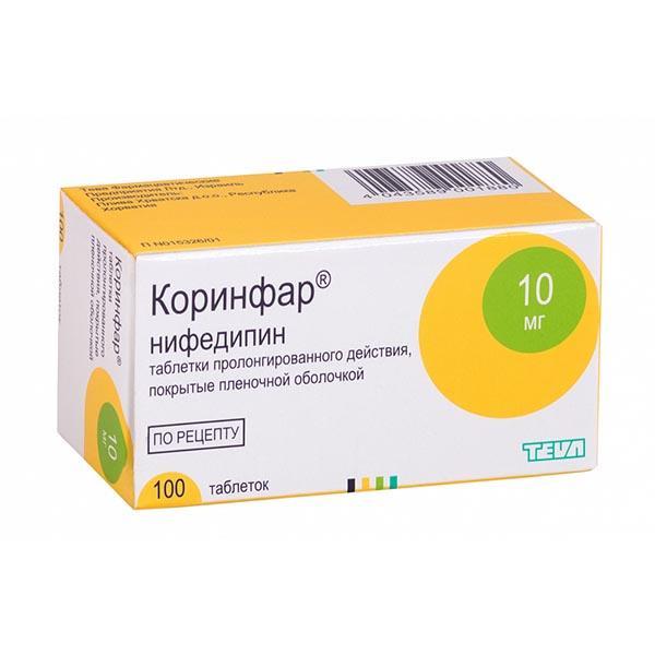 Нифедипин может быть опасен для вашего сердца