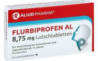 Флурбипрофен, действующее вещество