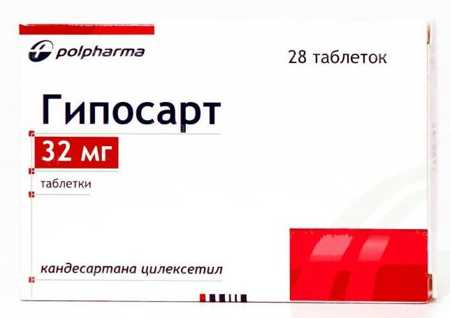 Лекарство гипосарт