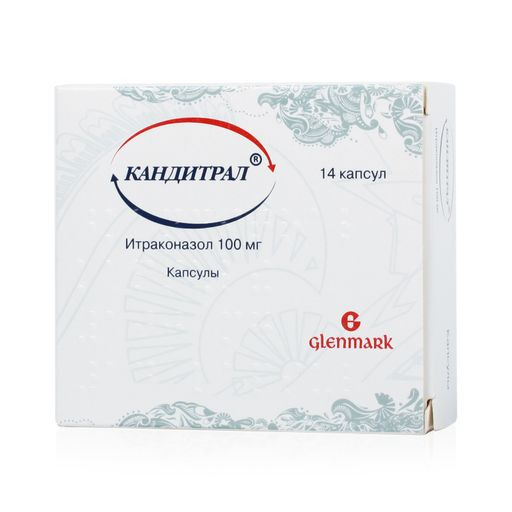 Дарифенацин | darifenacin
