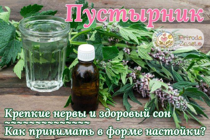 Применение препарата трикардин, его инструкция и состав