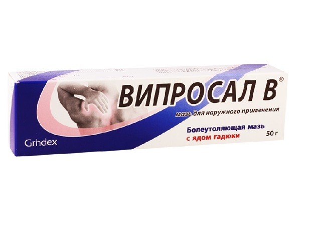 Мазь наятокс против боли и воспалений