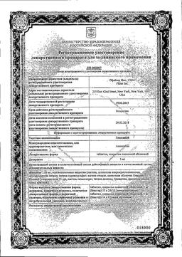 """Препарат """"улькавис"""": отзывы и аналоги"""