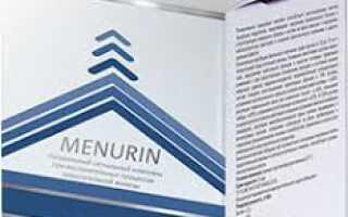 Менурин от простатита: состав, механизм действия препарата, отзывы врачей и покупателей
