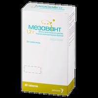 Мезавант — эффективное средство против язвенного колита