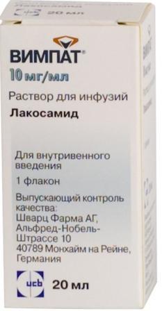Препарат: вимпат в аптеках москвы