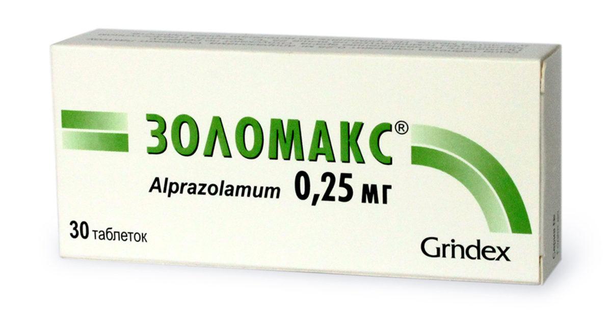 Инструкция по применению препарата золомакс и его аналоги