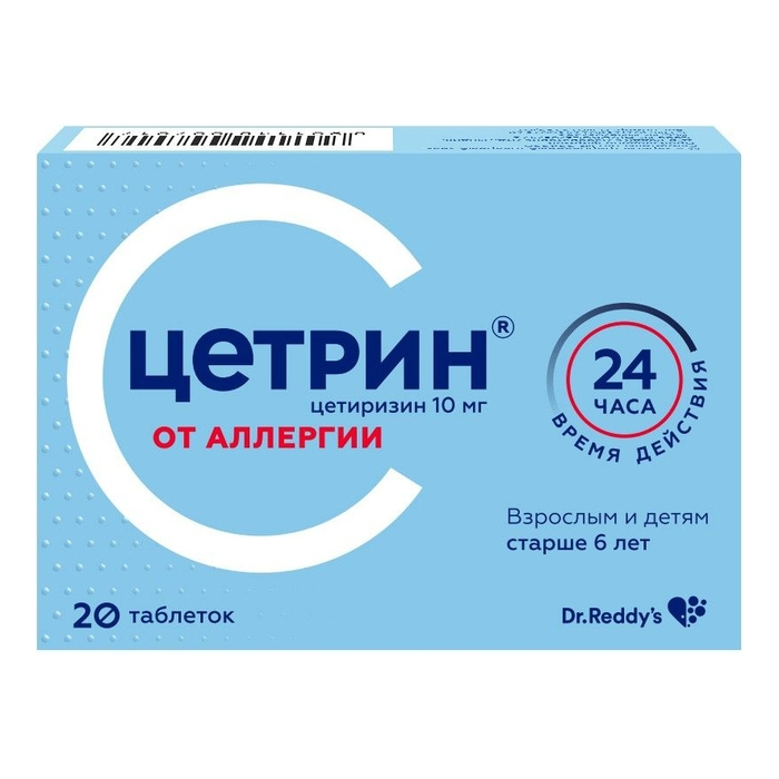 Цетрин инструкция по применению: таблетки 10 мг, (аннотация в фото), производитель индия