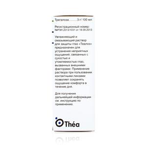 Особенности применения глазных капель теалоз