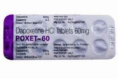 Действующее вещество (мнн) ребоксетин