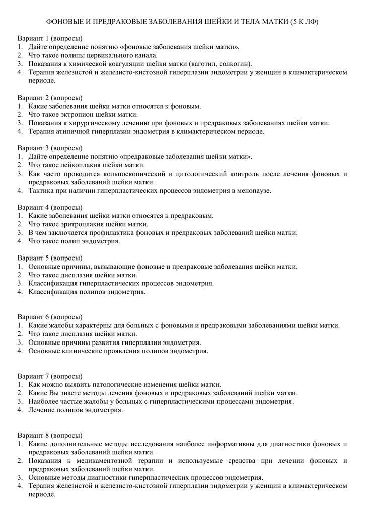 Гиперплазия почки, причины, симптомы, лечение, профилактика