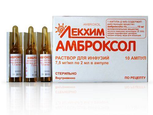 Амброксол таблетки - официальная инструкция по применению