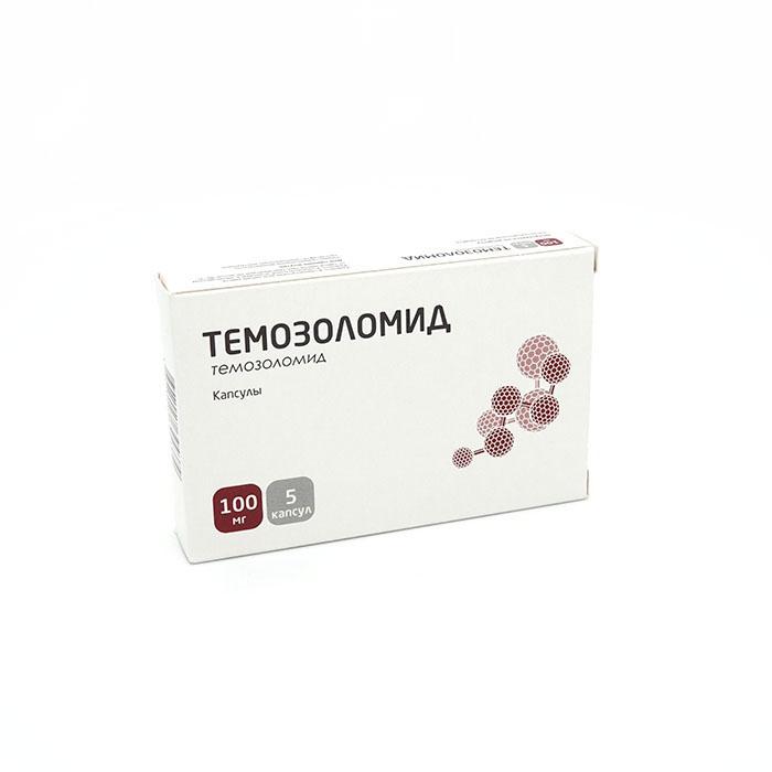 Темозоломид