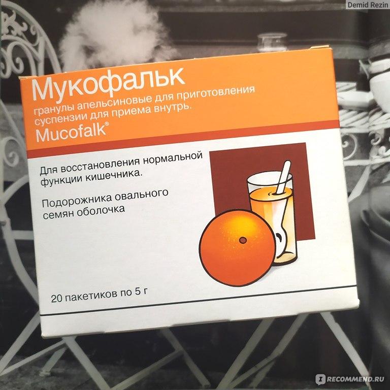 Растительный препарат «мукофальк»