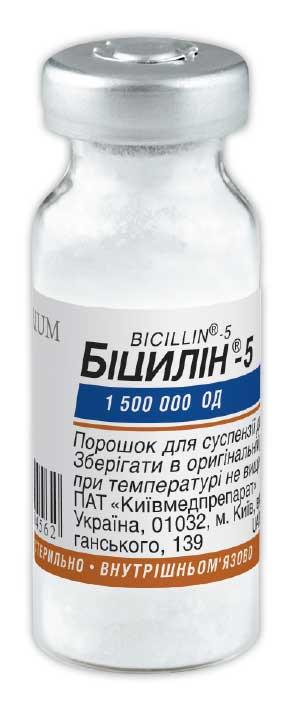 Бициллин-3
