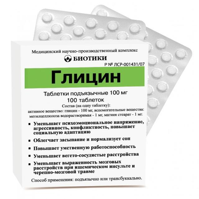 Личный опыт применения глицина. отзывы о препарате