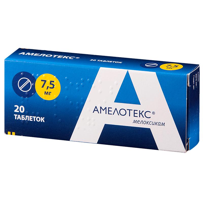 Аналоги амелотекса