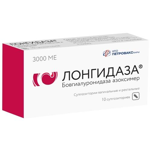 Лонгидаза инструкция по применению, описание препарата