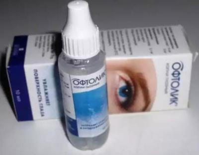 Офтолик (ophtolique) глазные капли. цена, инструкция, аналоги, отзывы