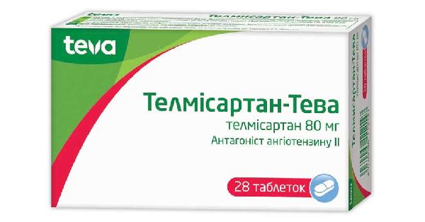 Випидия 25 мг
