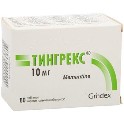 Гексенал инструкция по применению, аналоги, противопоказания, состав и цены в аптеках. гексенал - описание препаратов и таблеток - hexenalum побочное действие таблеток