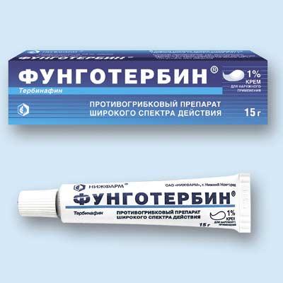 Фунготербин