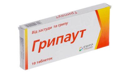 Флюколд: состав, показания, дозировка, побочные эффекты