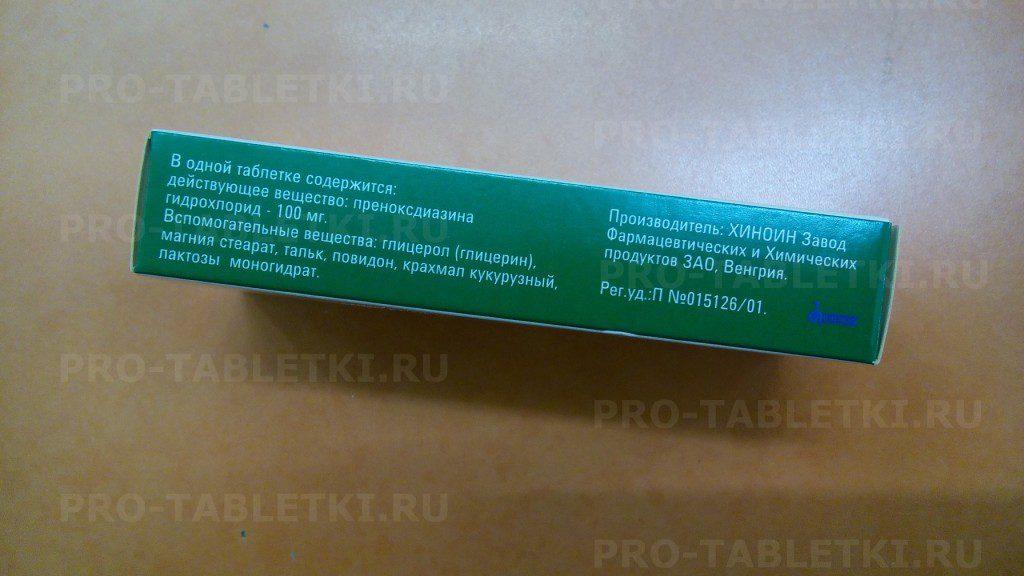 Как принимать таблетки либексин детям и взрослым при сухом кашле