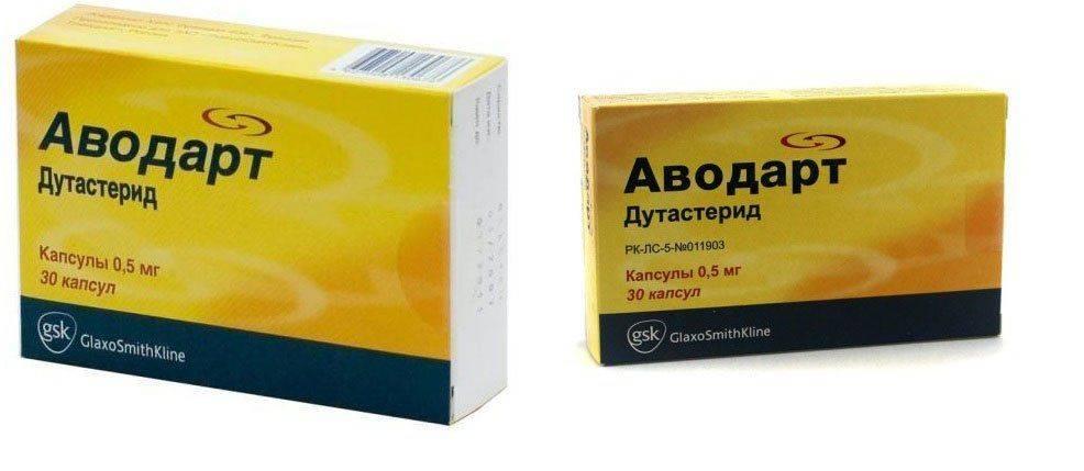 Дутастерид бактэр (dutasteride bacter) – инструкция и рекомендации