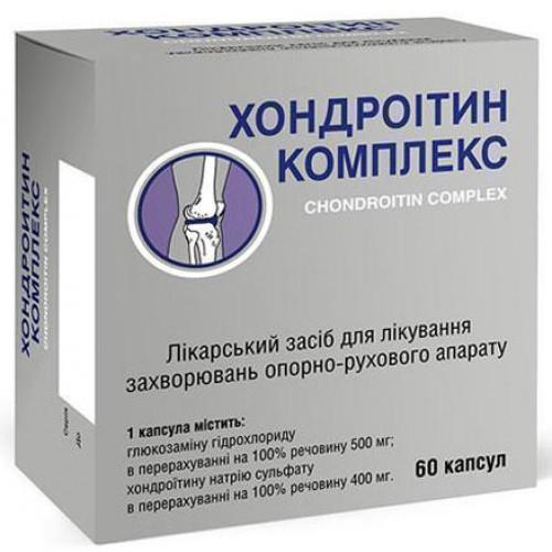 Описание мази хондроитин и особенности ее применения